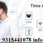 Biometric Time Attendance I9C essl E9C