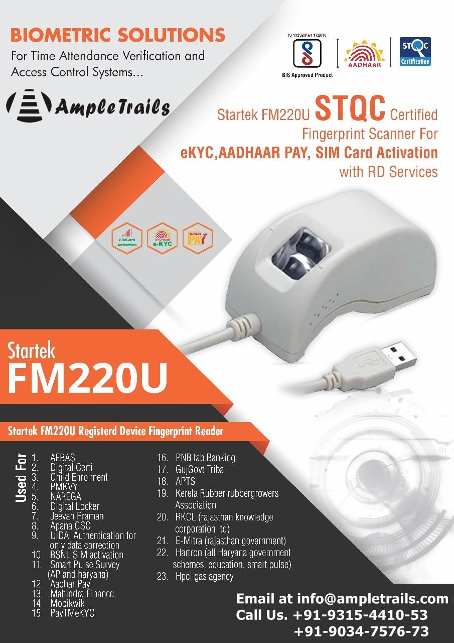 startek fm220 price